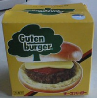 gutenburger2